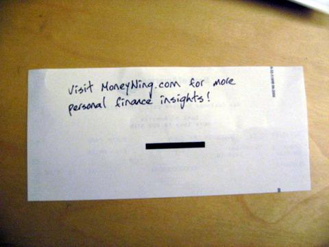 money ning atm receipt
