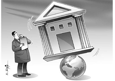 financial adviser gives advice for the current economic crisis