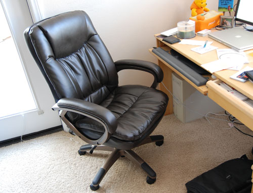 Frugal Shopping Secrets Discovered from Buying a Chair